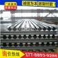 钢轨,30KG钢轨,43#钢轨,38KG钢轨价格,钢轨各种型号齐全