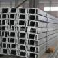 大量批发14#镀锌槽钢U型钢龙骨钢构槽钢价格优惠