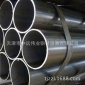供应高压合金管 材质有12cr1movg/15CrMog