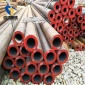 美标高压合金管 15CrMo 15CrMoG 15CrMoV  包钢供应代理商