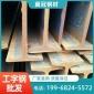 广西钢材批发市场 轻型工字钢生产厂家 10#工字钢钢材厂家直销