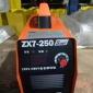 江苏厂家促销星脉高科ZX7250便携式逆变直流电焊机弧焊机家用电焊机220V380V电源焊钳焊把线一站式购物