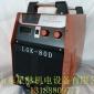 内蒙古厂家直销星脉高科LGK 80便携式等离子切割机激光切割机P80切割枪 割嘴一站式服务山东星脉机电设备公司