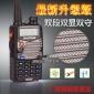 宝锋对讲机UV-5RA  双段双显双守双待 业余户外手台 厂家直销批发