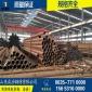 15crmog 15crmo 12cr1movg无缝钢管硬度是多少 材质单 检验报告