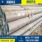 15crmoG钢管 15crmoG无缝管 15crmoG无缝钢管 厂家 材质单