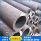 325*50厚壁结构管 厂家直销无缝钢管 低价出售
