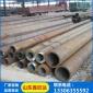 供应45号无缝钢管 热轧无缝钢管 建筑钢材无缝钢管加工定制