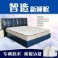 电动床垫智能床垫遥控床垫变形床语音控制床垫乳胶床垫