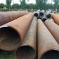 山东鑫通惠钢材供应 15CrMoG无缝钢管 耐腐蚀高压合金锅炉管 规格齐全