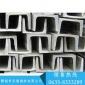 现货Q345B槽钢 马钢镀锌槽钢 5号镀锌槽钢价格 12#国标槽钢