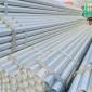 厂家现货供应DN15-DN250镀锌管 加厚镀锌管 SC150镀锌穿线管